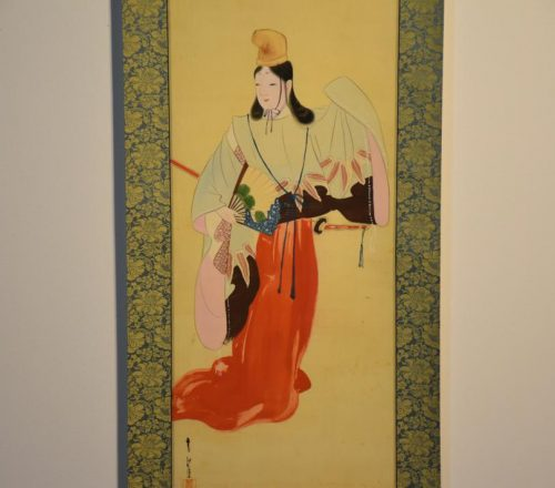 japanese hanging scroll sydney australia 020_1067x712