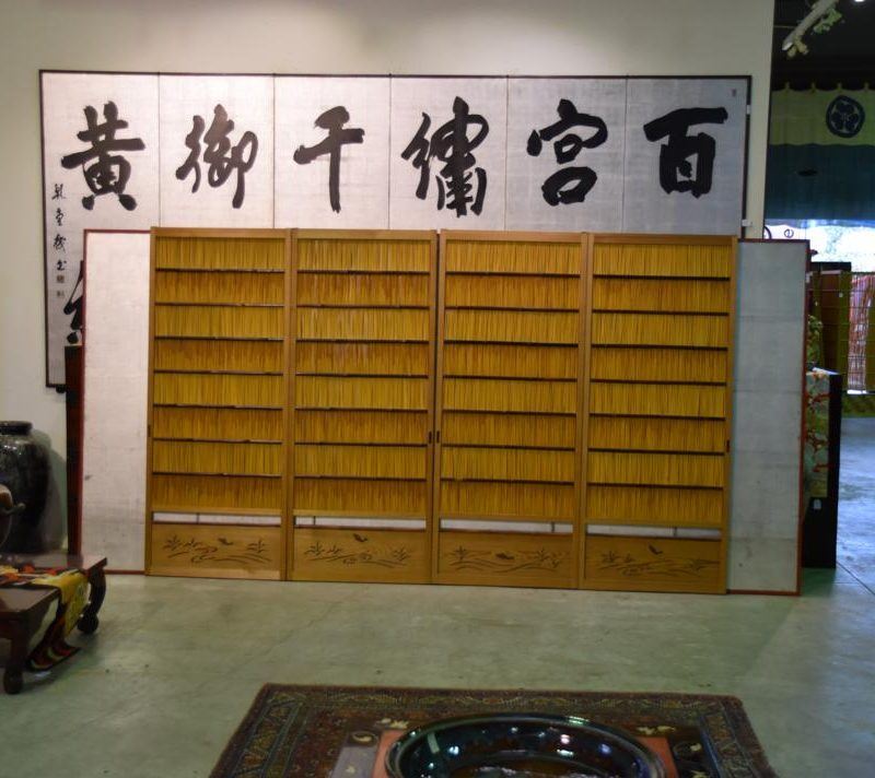 japanese Summer doors for sale 001_1067x712