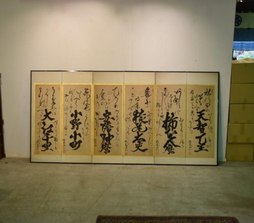 japanese antique screens 001_1067x712