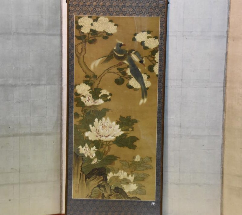 edo period kano school painting 001_1067x711