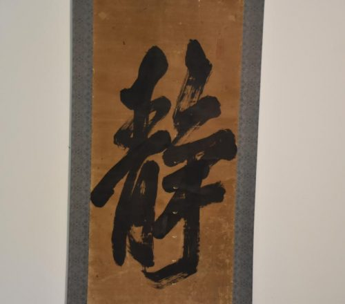 Antique japanese hanging scrolls 020_1064x709