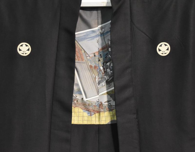 japanese haori jacket for sale 008_937x625