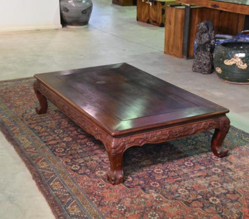 japanese coffee table 001_937x625