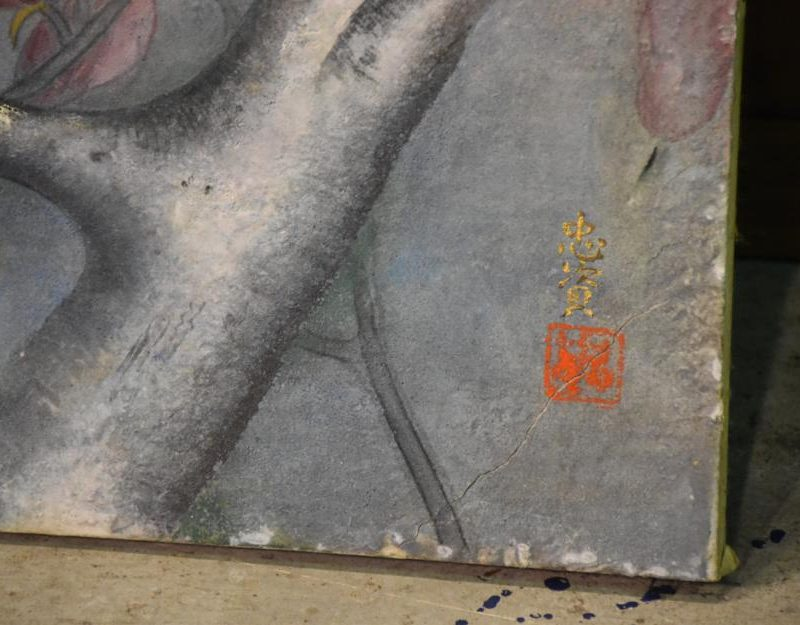 japanese paintings for sale australia 040_936x625