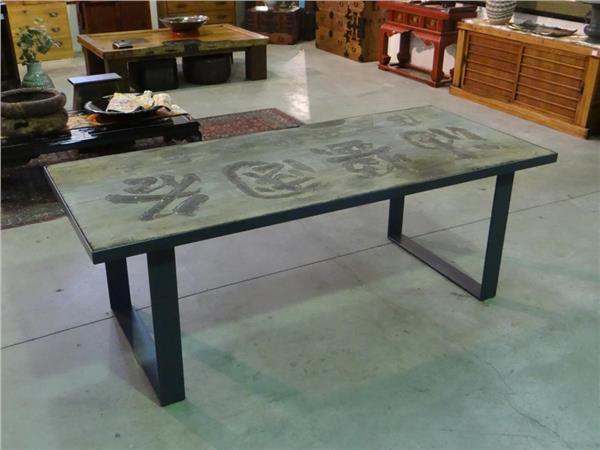 antique japanese sake sign dining table edo arts