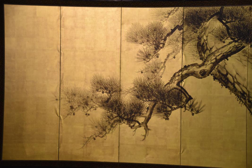 Japanese Sumi-E Pine S...