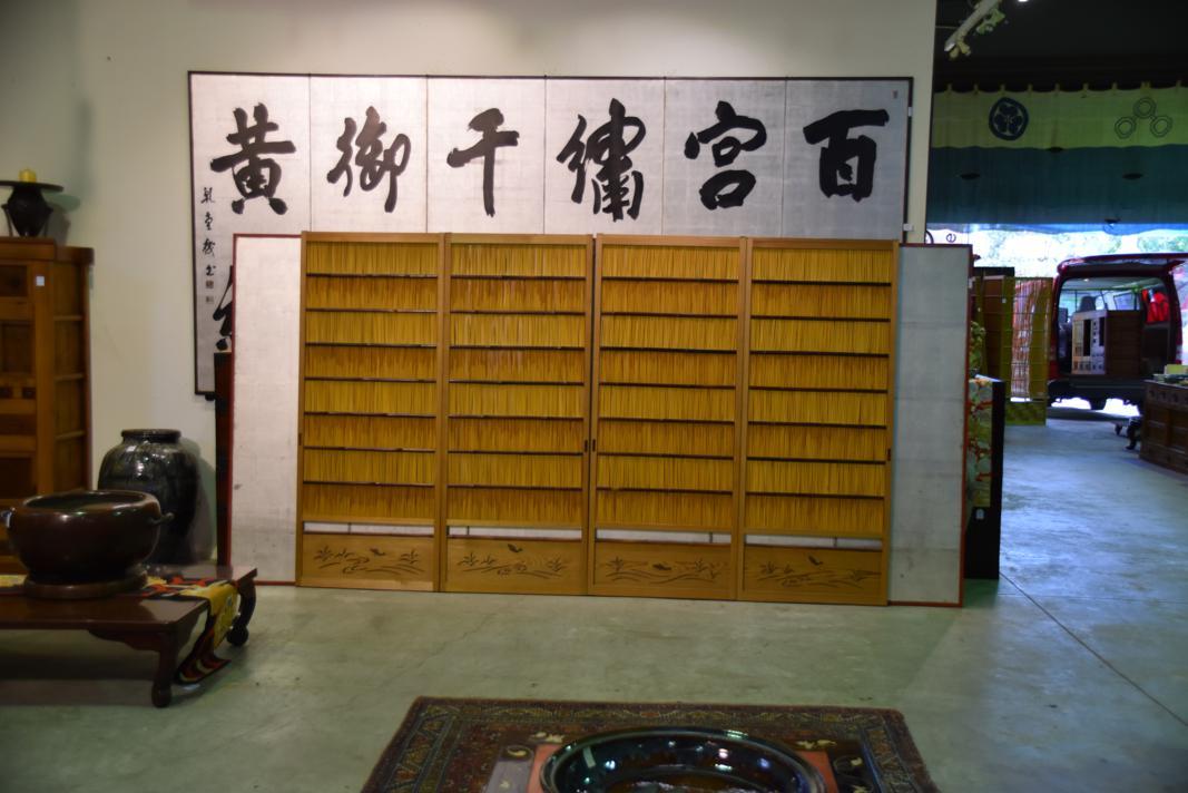 & Set of 4 Japanese Summer Doors u2013 Edo Arts