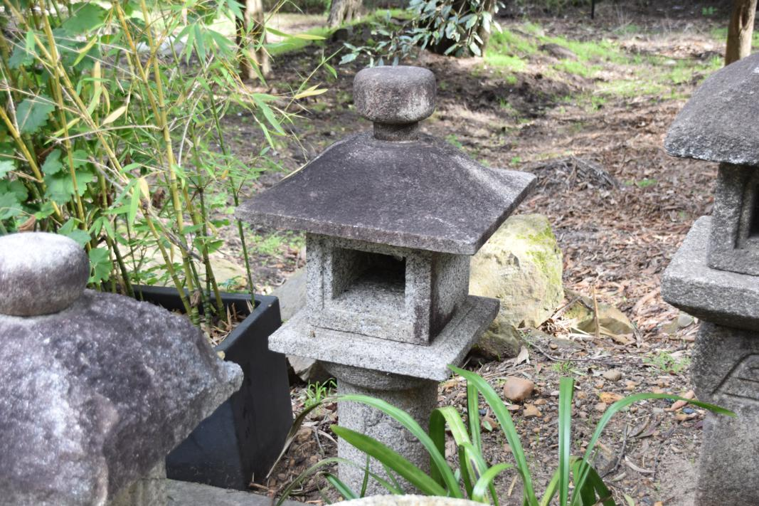 Antique Japanese Garden Lantern from Kyoto
