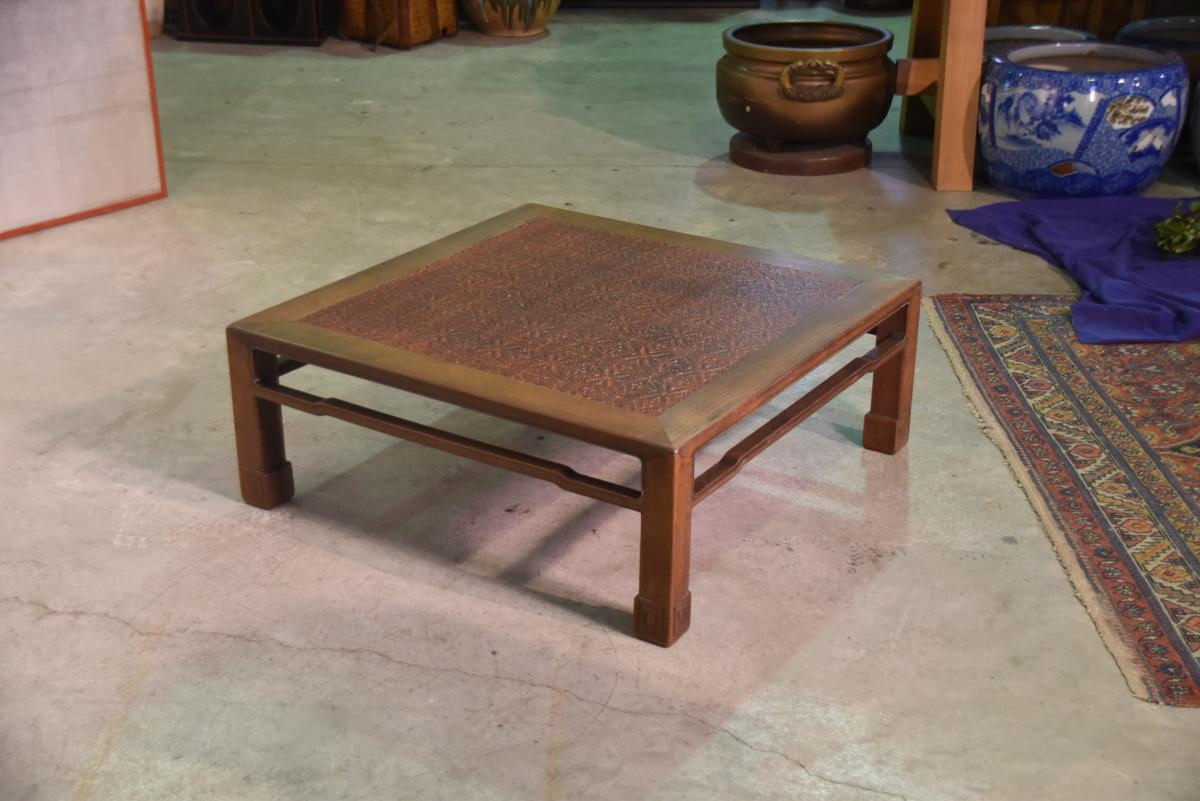 Japanese Coffee Table.Vintage Japanese Bamboo Inlaid Coffee Table
