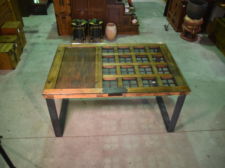Antique Japanese Dining Table