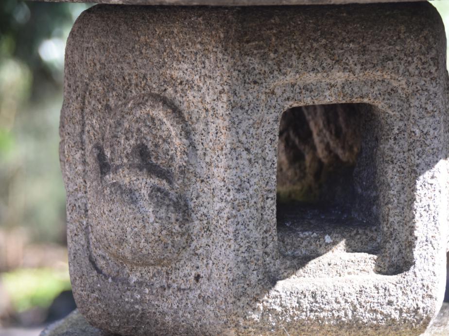Japanese Antique Garden Lantern from Kyoto